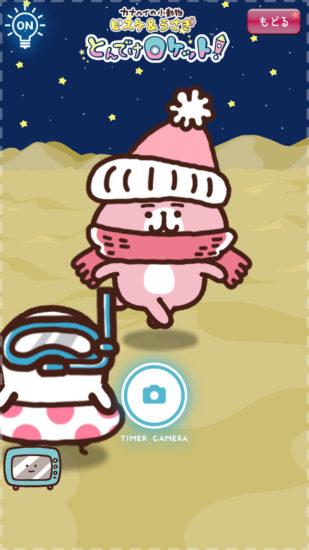 スマホ向けパズルゲーム「カナヘイの小動物 ピスケ&うさぎ とんでけロケット!」のグランドオープン版が5月15日から配信開始
