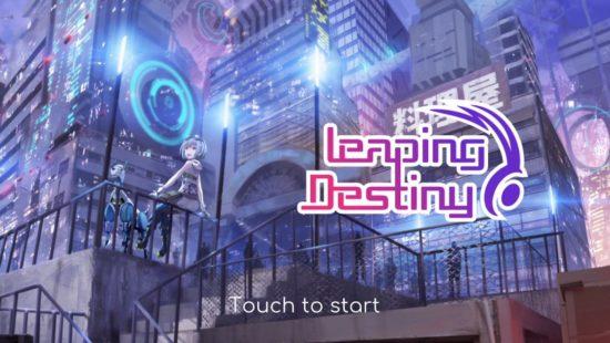 アーティスト支援xリズムアクションゲーム「Leaping Destiny」がApp Storeで公開