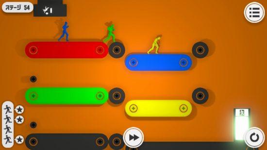 色を操るパズルアクションゲーム「テンピーポーテンカラー」が配信開始