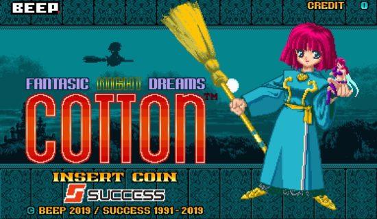 Switch、PS4、Steamにて「コットン リブート(仮題)」の発売が決定、フロッピーディスクで再パッケージ化も