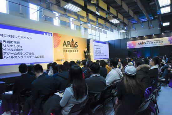 台北国際ゲームショウ、2020年はB2Cゾーン・ゲーム試遊体験を拡大