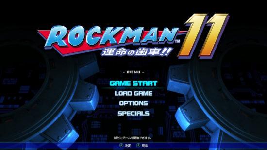 名作アクションゲーム「ロックマンDASH」シリーズは復活できるのか