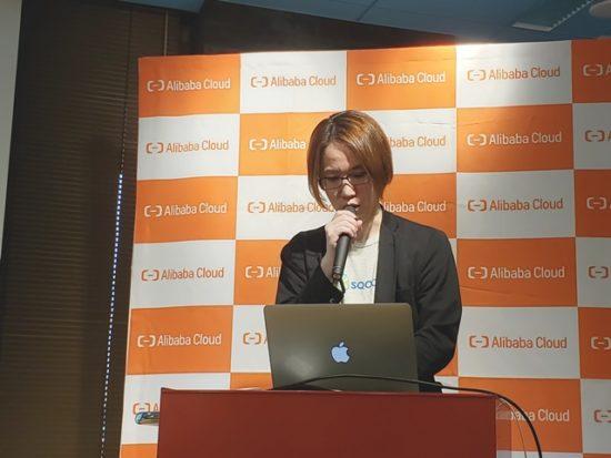 Alibaba Cloud Gaming Event第四弾「中国市場と日本市場スマホゲームの違いと現状」レポート