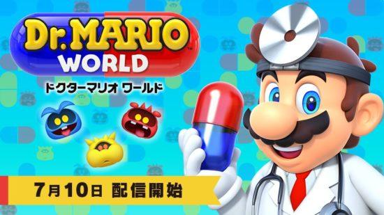 スマホゲームアプリ「ドクターマリオ ワールド」が7月10日に配信決定