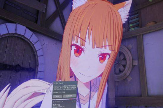 【BitSummit 7 Spirits】可愛いホロが目の前に!「狼と香辛料VR」先行体験レポート