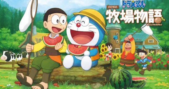 Switch「ドラえもん のび太の牧場物語」が発売開始、ドラえもんのキャラクターが登場するハートフル農場ゲーム