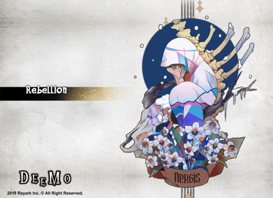 音楽リズムゲーム「DEEMO」がバージョン3.4にアップデート、無料曲や「DEEMO ~ラスト・リサイタル~」の楽曲パックが追加