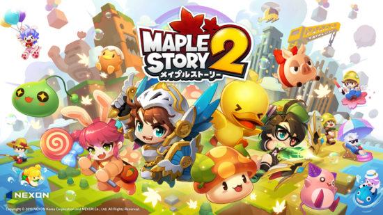 シリーズ最新作、PCオンラインゲーム「メイプルストーリー2」サービス開始