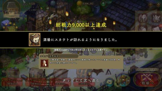 リアルタイム地形戦略対戦ゲーム「アンクラウン」が事前登録受付を開始