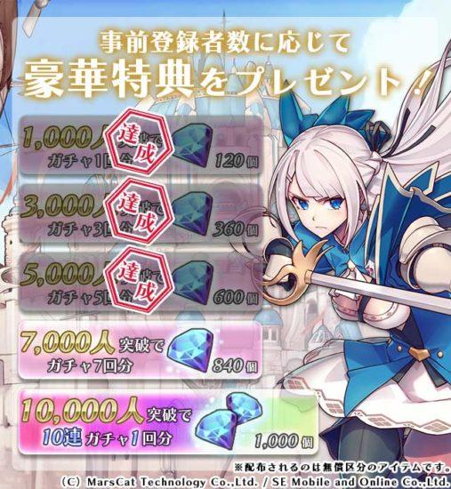 スマホゲーム「MEOW -王国の騎士-」のオープニングムービーが公開、ナレーションに甲斐田裕子さんを起用