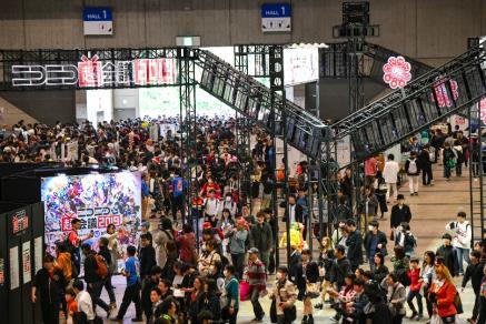 「ニコニコ超会議2020」と「闘会議2020」が2020年4月18日・19日に幕張メッセで合同開催決定