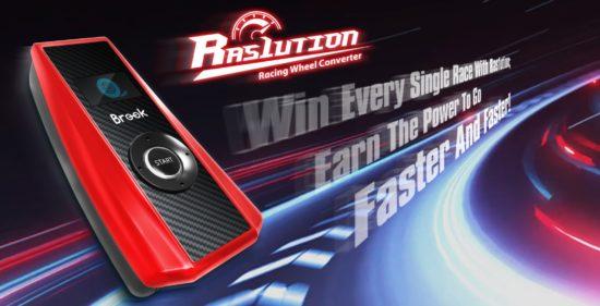 様々なプラットフォームで使えるレーシングゲーム専用のコンバータ「Raslution」、7月12日にAmazonで販売開始