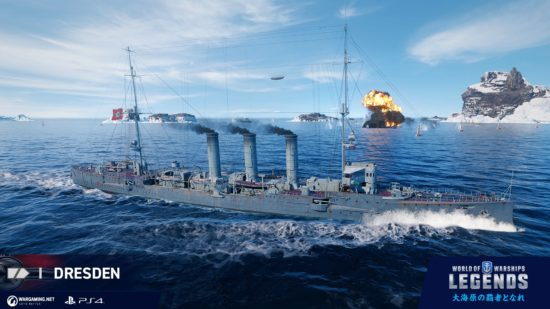 「World of Warships: Legends」ドイツ艦艇ツリーや「敵を撃沈せよ!キャンペーン」を実装