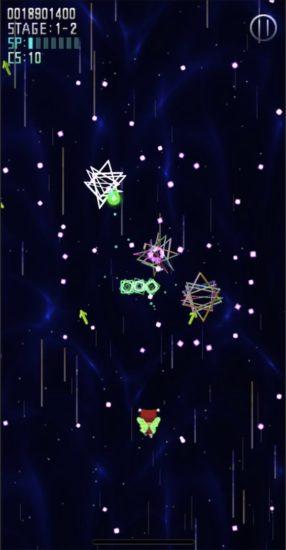 Facebookでプレイできるシューティングゲーム「ZION -Destroy The Dark World -」体験版配信開始