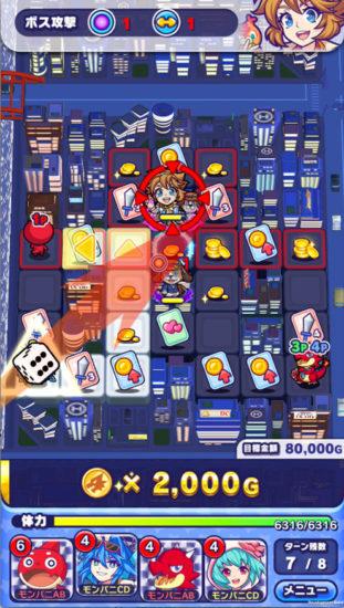 「モンストドリームカンパニー」事前登録開始、モンストでおなじみのキャラが会社員などになって活躍するボードゲーム