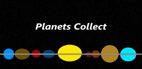 塵を集めて惑星にするパズルゲーム「Planets Collect」、Google Playにて配信開始