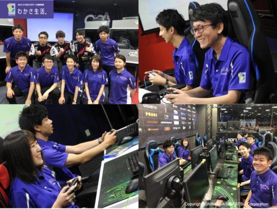 わかさ生活が「関西eスポーツ企業リーグ」に参戦、8チーム30名が熱戦を繰り広げた