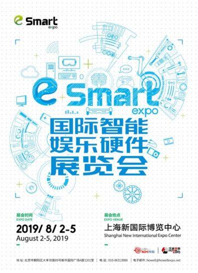 China Joy、中国ゲーム市場における5Gの将来について発表「デジタルエンタテインメントの変化、5Gによって変わるゲーム」