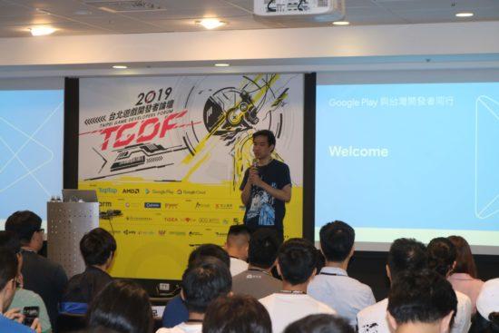 台北ゲーム開発者フォーラム「TGDF」が開幕、日本からはグラティークの高橋氏が登壇