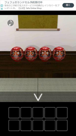 「七夕」がテーマの脱出ゲーム!美麗グラフィックスでオススメ!