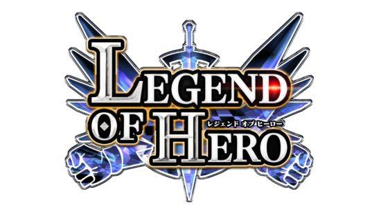 「LEGEND OF HERO:レジェンドオブヒーロー」、チャージボーナスイベント「GRAVE OF THE BRAVE」とマッチングイベント「週末Victory」を開催