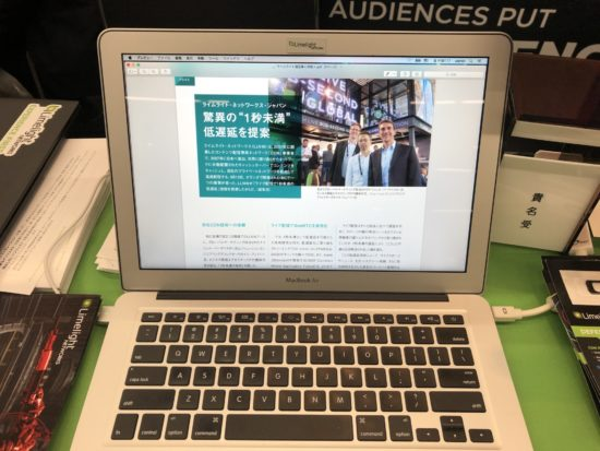 【GTMF 2019 Tokyoレポート】ゲーム開発を支える技術や、視聴者と実況者が一緒にゲームを楽しめる技術などが出展
