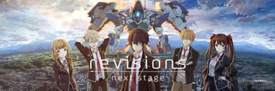 スマホ向け新作ゲーム「revisions next stage」、キャラクタービジュアルと担当声優を公開 担当声優のサイン色紙が当たるTwitterキャンペーンも開始