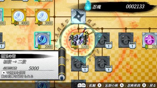 多彩な忍びアクションで敵を打ち倒せ!Switchダウンロードソフト「忍スピリッツS 真田獣勇士伝」が8月1日から配信開始