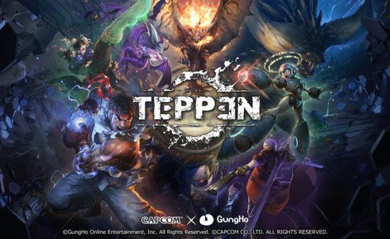 カプコン人気キャラが登場するカードゲーム「TEPPEN」メディア向け発表会「TEPPEN Asia Japan Premiere」の生配信が決定