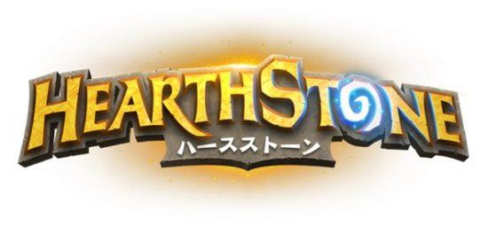 Hearthstone(ハースストーン)の日韓対抗戦「Hearthstone Doneru Tournament」開催!