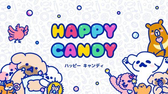 大人も子供もみんなが安心して楽しめる謎解き脱出ゲーム「ハッピーキャンディ」配信開始