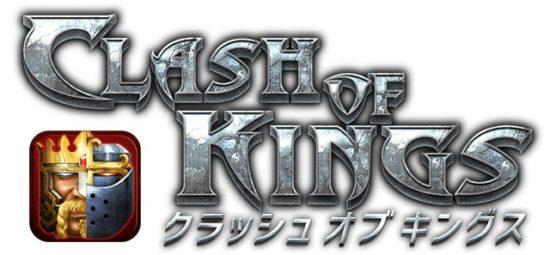 「クラッシュ オブ キングス」ユーザー参加型企画開催、アイドルと一緒にゲームを楽しもう