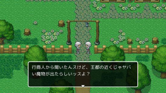 RPG風の脱出ゲーム「名探偵ゆうしゃ 〜はじまりの村〜」、アプリストアで配信開始