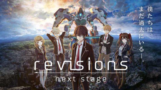 モバイル向けタクティクス・アニメーションRPG「revisions next stage」の事前登録受付開始