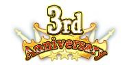 スマホ向け3DアクションRPG「戦乱アルカディア」にて「応援感謝!3周年感謝祭。ありがとうキャンペーン」を開催