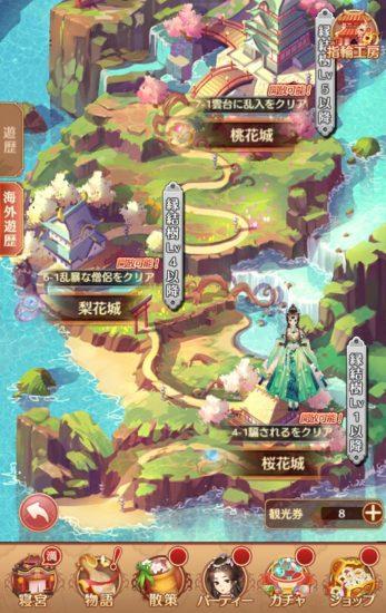 まったり宮廷着せ替えRPG「謀りの姫:Pocket -たばポケ-」が大型アップデートを実施、「第一回たばポケイラストコンテスト」も開催
