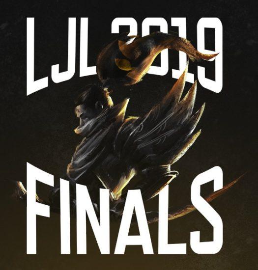「リーグ・オブ・レジェンド」の夏季リーグ決勝戦「LJL 2019 Summer Split Finals」が9月16日に開催決定
