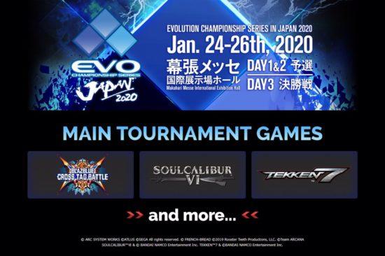 格闘ゲーム大会「EVO Japan 2020」が2020年1月24日~26日に幕張メッセで開催決定、第1弾となるメインタイトルも発表