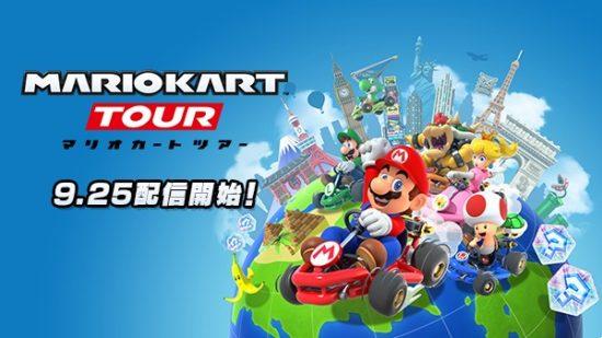 世界の都市をモチーフにしたコースを駆け巡る!スマホゲーム「マリオカートツアー」が9月25日から配信決定