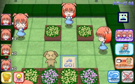 犬のポチを操作して、クローンの女の子たちをおとなしくさせるパズルゲーム「エモーショナル クローンズ」が配信開始