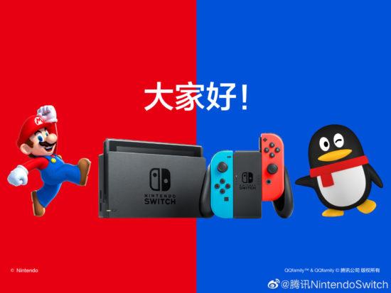中国ゲーム情報2019年7月23日〜7月29日【中国ゲーム大陸より】