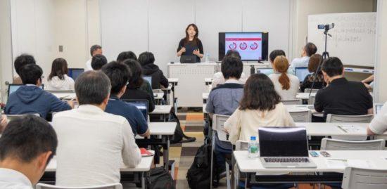 ゲーミファイ・ネットワークが1周年記念となる第7回勉強会を8月29日に開催、テーマは「教育分野のゲーミフィケーション研究の現在」