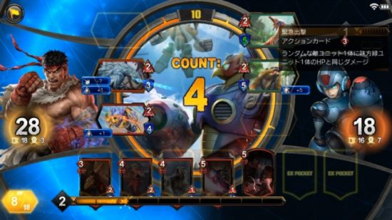 カプコンのキャラクターが多数登場するスマホカードゲーム「TEPPEN」が日本で配信開始