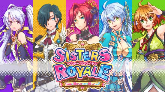 仲の悪い5姉妹が一人の男性を取り合うシューティングゲーム「シスターズロワイヤル 5姉妹に嫌がらせを受けて困っています」がPS4で2020年1月に発売決定