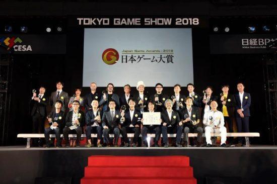 「日本ゲーム大賞2019 発表授賞式」が東京ゲームショウ2019イベントステージで開催、ライブ中継も予定