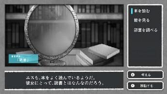 ニンテンドースイッチ向け新作ゲーム「ALTER EGO S」発表、東京ゲームショウ2019でプレイアブル出展
