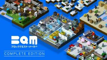 ワンダーランドカザキリ、「BQM ブロッククエスト・メーカー COMPLETE EDITION」を東京ゲームショウ2019にて出展
