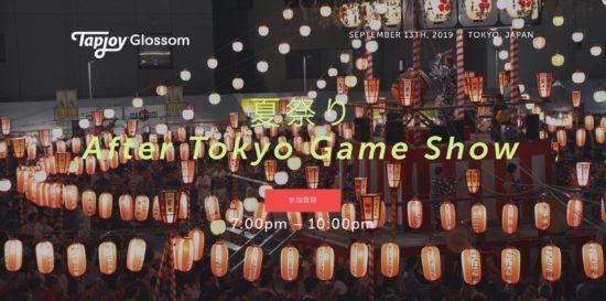「東京ゲームショウ2019」パーティーイベント情報まとめ