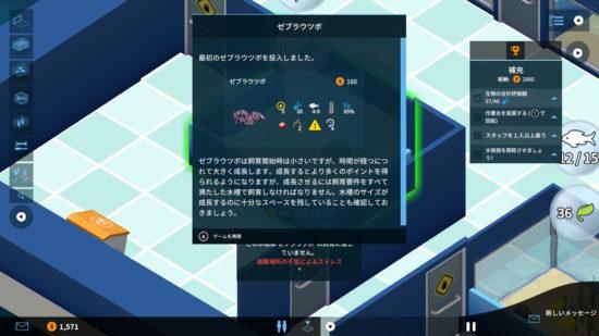 本格的な水族館経営が楽しめる「メガクアリウム」12月12日発売、東京ゲームショウ2019のコナミブースでプレイアブル展示も