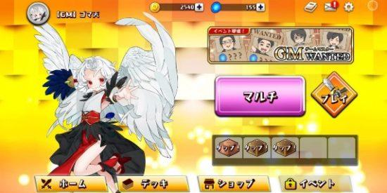手軽に遊べる新感覚カジュアルRTS「 WAR of Zodiac」が東京ゲームショウ2019に出展